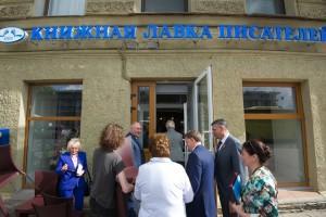 Книжная лавка писателей в Санкт-Петербурге
