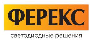 Логотип ФЕРЕКС
