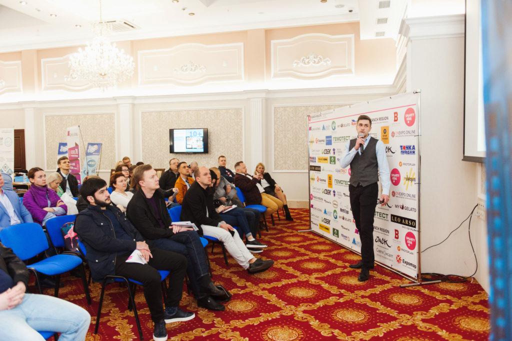 Презентация франшизы «СветКонсалт» на выставке франшиз в Краснодаре